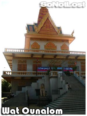 Wat Ounalom