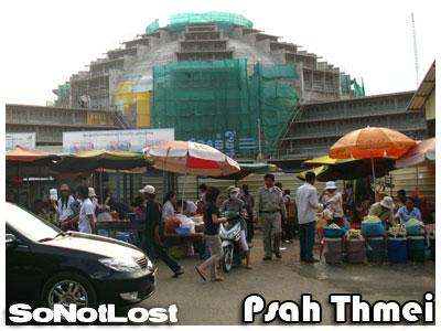 Psah Thmei