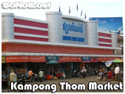 Kampong Thom Market