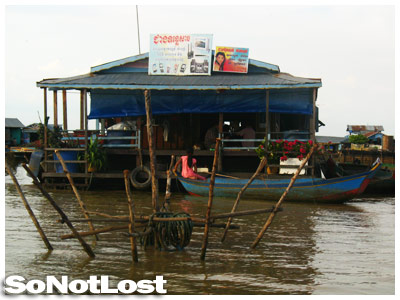 a shop on Tonle Sap