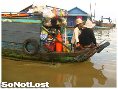 a floating store on Tonle Sap