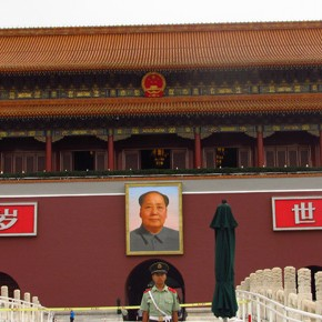TravelTuesday Picture of the Week: Tiananmen Gate (Beijing, China)