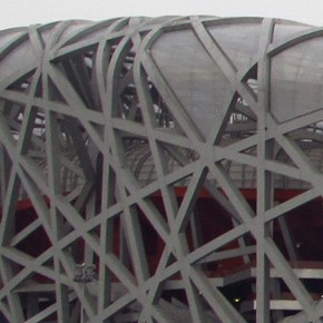 TravelTuesday Picture of the Week: Bird's Nest National Stadium (Beijing, China)